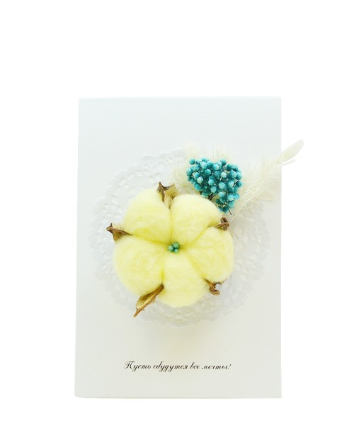 COTTON N RICE FLOWER - YELLOW